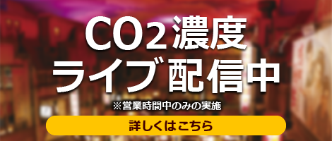 co2_top.png