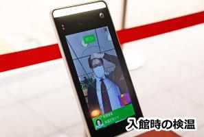 taisaku_new04.png