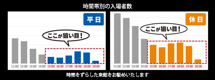 taisaku_new05.png